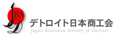 Japan Business Society of Detroit